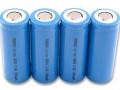 18500 battery
